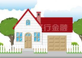房产抵押贷款怎么还最划算?